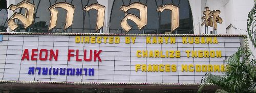 "A movie marquee in Bangkok advertising ""Aeon Fluk"" (sic)."